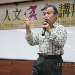 范文芳 講師