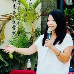 孫瑩潔 講師